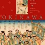 ハワイ大学が初の「オキナワン」文芸作品集