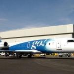 ハワイ諸島間を結ぶ新航空会社 go! が6月9日初就航