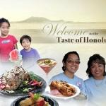 食の祭典「第15回テイスト・オブ・ホノルル」開催