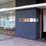 和食レストラン「六角」がアラモアナ・センターにオープン!