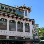 チャイナタウンが歴史的遺産の町に指定
