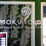 ハワイアン・ヒーリング・センター「モクオラ」オープン