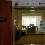 セゾンカードのハワイ・デスクがワイキキにオープン