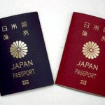 米国大使館 非移民ビザ申請料金が変更